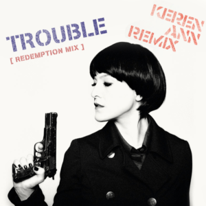 Keren Ann Remix :: My Name Is Trouble [Remix]