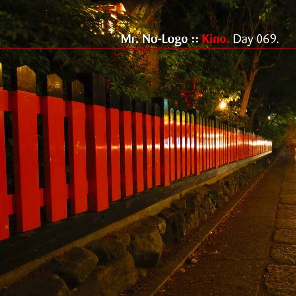 "Mr. No-Logo (Eric Scott / Day For Night) ""Kino"" Day 069.cd / download"